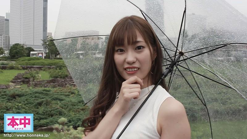 愛する婚約者からの寝取られ中出しビデオレター 美谷朱里 2枚目