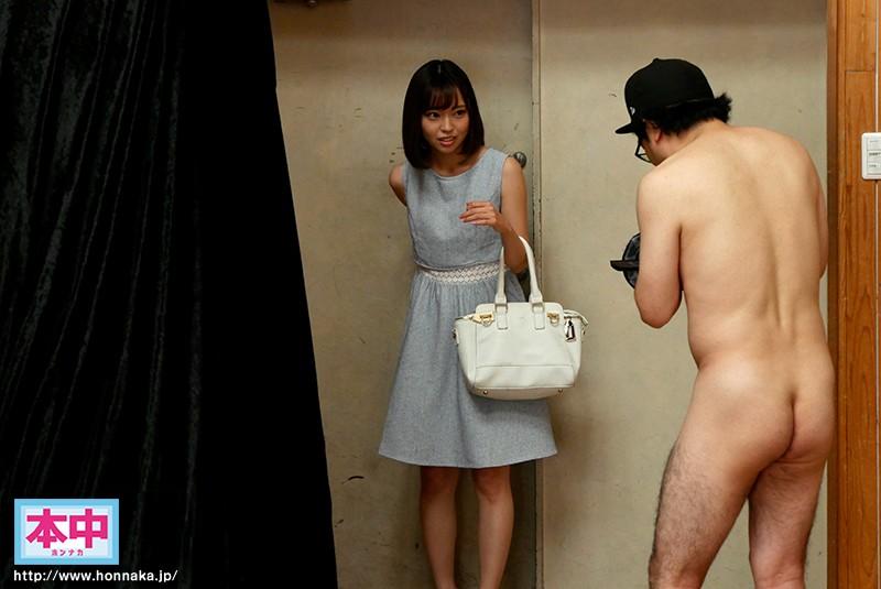 ゴックンも中出しもどっちもしたい美少女AVデビュー!! 林愛菜 1枚目