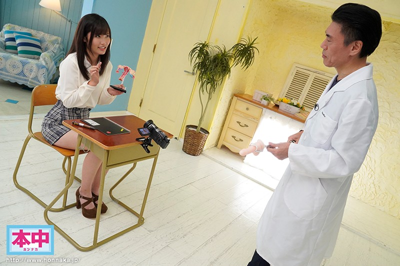 HND-792 Studio Hon Naka - A Tall And Slender College Girl With Beautiful Tits Who Wants To Become A School Teacher, But Before She Does That, She's Having Her First Creampie Fuck Shiori Niimi - big image 1