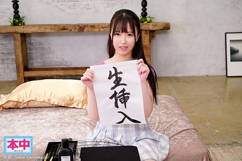 新人2000年生まれでもうすぐ20歳福岡育ちの某有名お嬢様女子大生AVデビュー 古賀みなみ