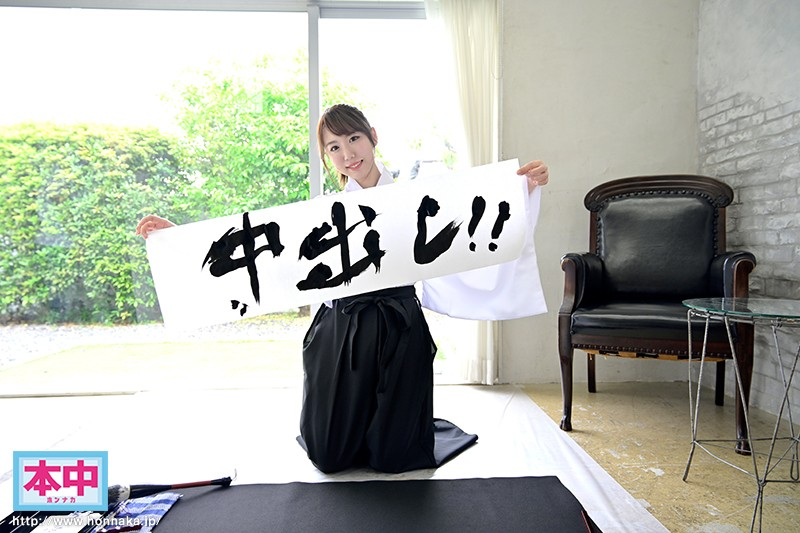 普段は書道の先生をしている真面目なお姉さんが、貞松さんと内村くんに休む暇なく責められて「もっと!」と激しく乱れちゃう3Pエッチに夢中になっちゃってます。 - イメージ画像