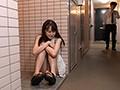 家出少女を拾って、ワンルーム合法共同生活 ノーハンド中出しSEXで触らないように抵抗したら、家出少女の痴女化がエスカレート 松本いちか