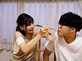 素人男子君、AV現場へようこそ! 人気AV女優深田えいみと子作り新婚生活で受精体験!!
