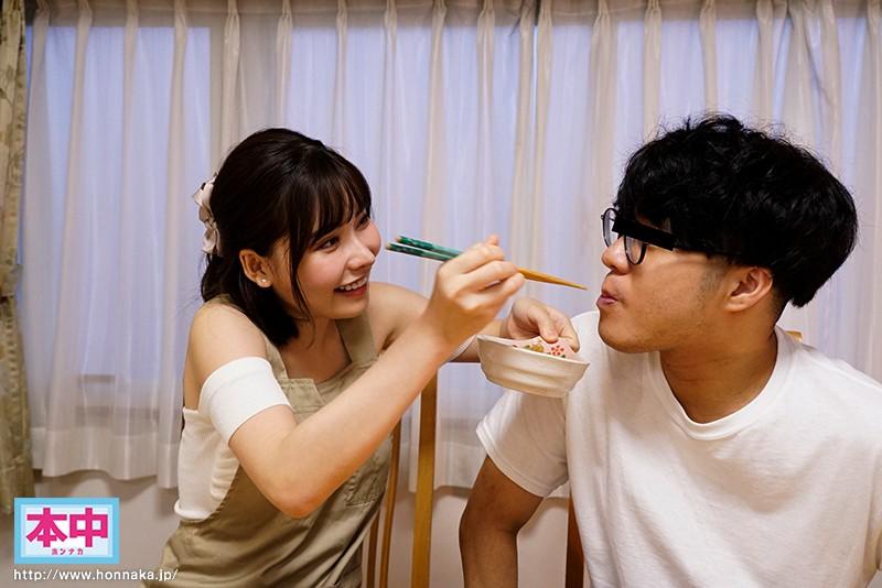 素人男子君、AV現場へようこそ! 人気AV女優深田えいみと子作り新婚生活で受精体験!! 画像2