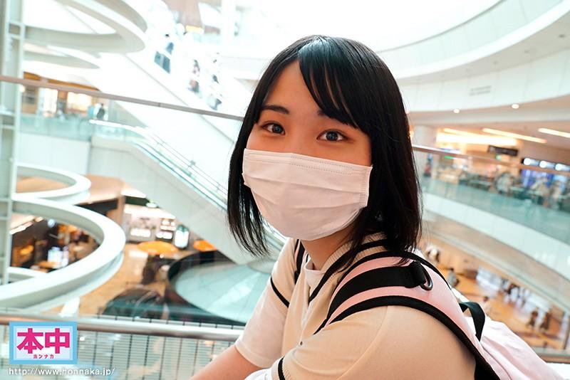 こんな田舎者だけどAV女優になれますか? 宮崎の人口2000人の街から来た女の子が上京AVデビュー 篠原りこ 1枚目
