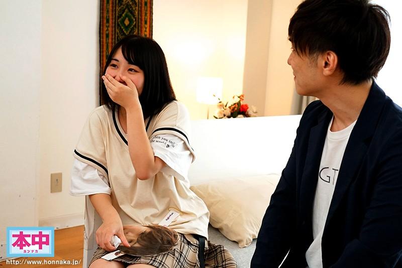 こんな田舎者だけどAV女優になれますか? 宮崎の人口2000人の街から来た女の子が上京AVデビュー 篠原りこ 2枚目