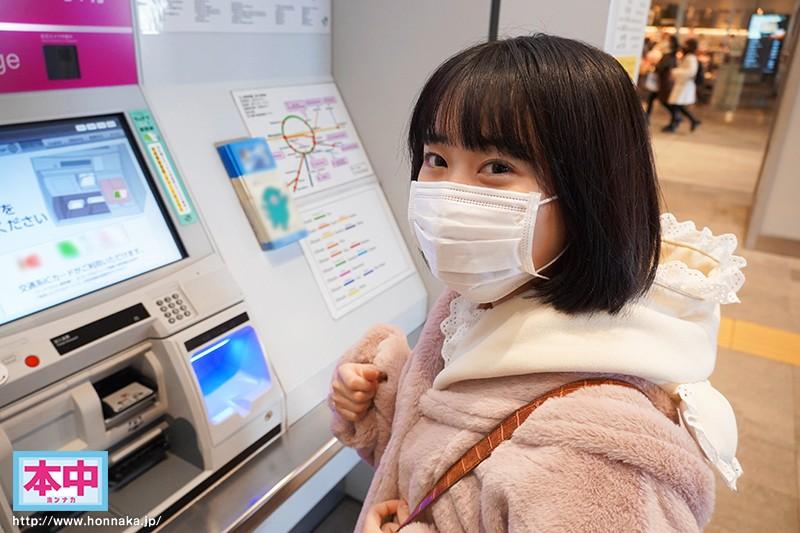 新人18歳 京都の田舎にある老舗旅館の娘 現役名門お嬢様女子大生が中出しAVDEBUT 安達千鶴 画像1