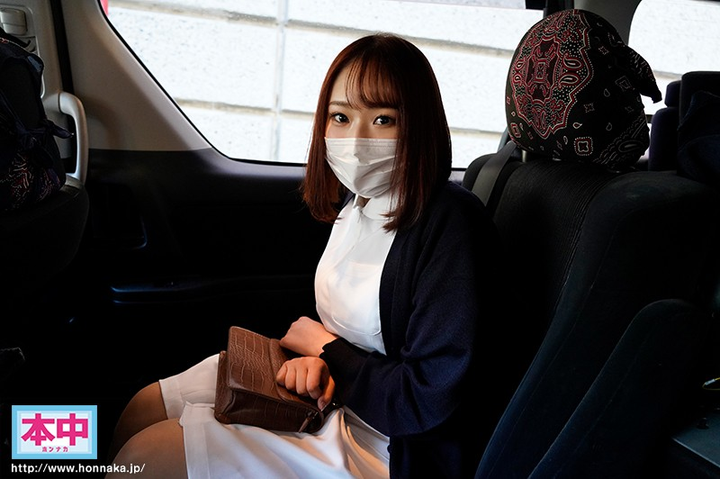 新人渋谷区にある歯医者さんで働く優しい笑顔のGカップマスク天使マスクを取って中出しAVデビュー!! 五月好花 キャプチャー画像 1枚目