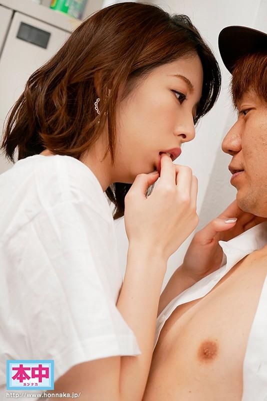目で堕ちた。言葉なんていらない、目で愛を伝える中出し性交 あおいれな キャプチャー画像 1枚目