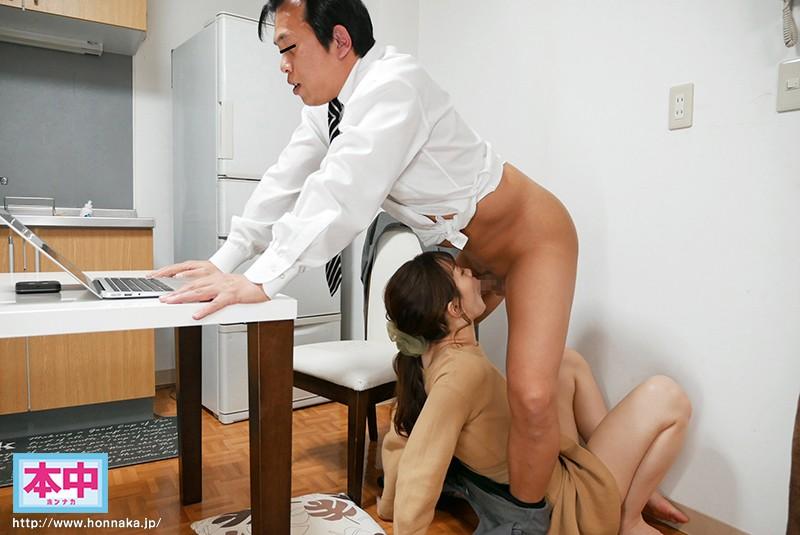 【美谷朱里】お宅訪問!痴女テクに我慢できなかったら公開生中出しSEX!!我慢できたら二人きりラブラブ中出しだよ