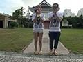大槻ひびき動画プレビュー3