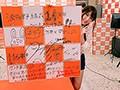 [HNDS-061] 10周年記念で目指せ!10,000本×中出し 波多野結衣
