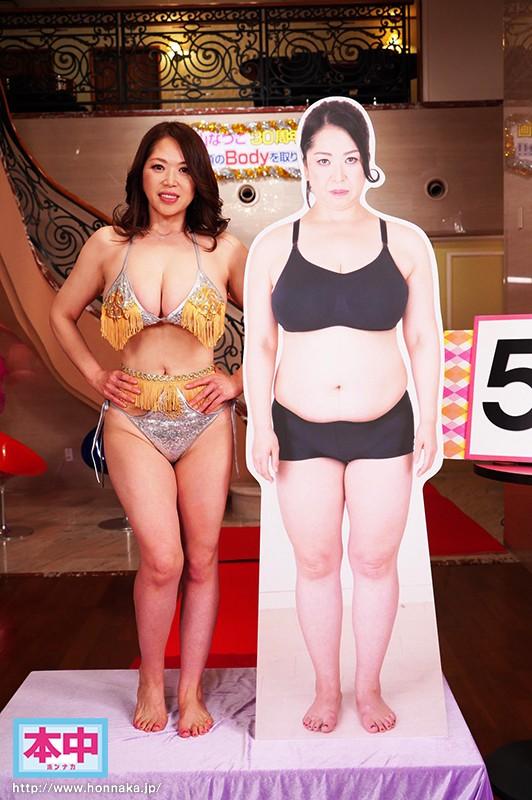 AVデビュー30周年ダイエット企画美魔女に変貌!あのくびれをもう一度なつこアゲイン 加山なつこ 画像8