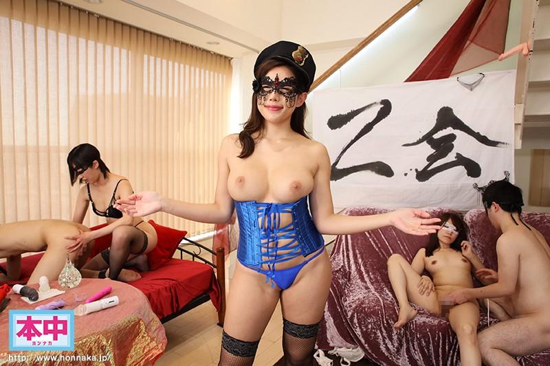 永井マリアが主催者のZ会