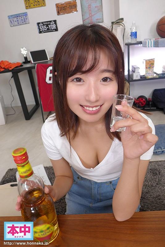 【VR】「コンドームないけどどうする?」付き合うまであと数mm。 同じサークルの気になっている女子と初めての宅飲み初めてのお泊り初めての中出し 七嶋十愛2