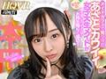 【VR】メイドカフェで見つけたあざとカワイイ女子大生メイド...sample10