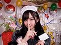 【VR】メイドカフェで見つけたあざとカワイイ女子大生メイド...sample8