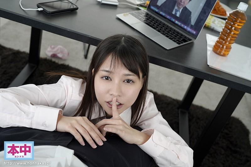 【VR】コンドーム切れちゃってるなら…ナマでしよ 在宅ワーク中にちょっかい出してくる同棲中の女子大生といちゃラブ中出し 堀いずみ 画像5