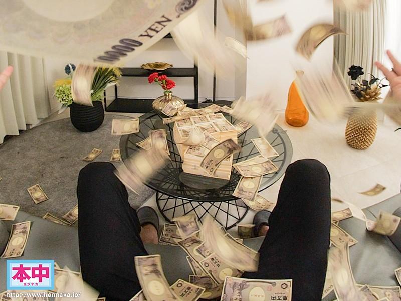 【VR】宝くじで1億円当選してイケメンに整形したら、俺の顔面を不細工と馬鹿にしたパパ活女子に無料でナマ中出しできた 麻里梨夏 5