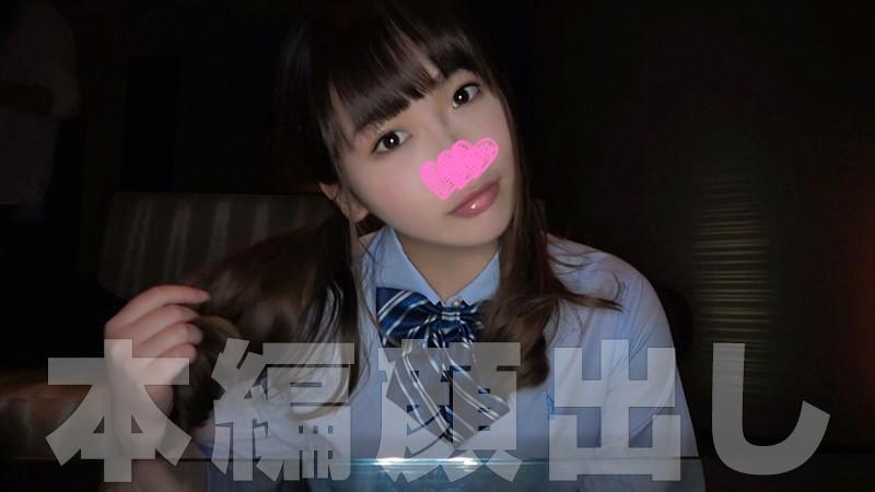 sweet!チャンピオン 3 JK恋愛洗脳セックス!・女子校生・ハメ撮り・個撮・素人・美少女・制服・巨乳・美乳・ごっくん12