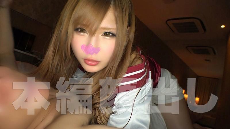sweet!チャンピオン 4 ヤンキー娘 恋愛完堕ちセックス!・ヤンキー・ハメ撮り・個撮・素人・美少女・ツンデレ・巨乳・美乳・ごっくん 画像10