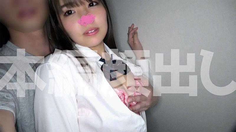 sweet!チャンピオン 5 JK恋愛洗脳セックス!・女子校生・ハメ撮り・個撮・素人・美少女・制服・巨乳・美乳・ごっくん キャプチャー画像 16枚目