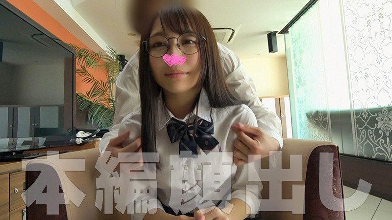 sweet!チャンピオン 5 JK恋愛洗脳セックス!・女子校生・ハメ撮り・個撮・素人・美少女・制服・巨乳・美乳・ごっくん キャプチャー画像 7枚目