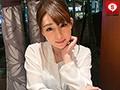 ホイホイぱんち 3 個人撮影・マッチアプリ・ハメ撮り・素人・...sample17