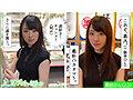 ホイホイキュート #02 素人ホイホイZ・美少女・素人・個人撮影・マッチングアプリ・ハメ撮り・SNS・顔射・清楚・美乳・巨乳・色白