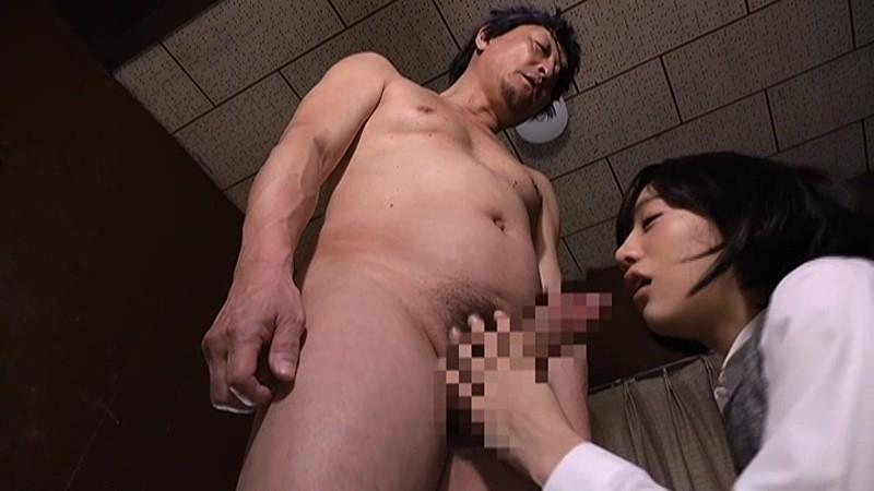 食べられる女 養女・宮原愛子 星奈あい 14枚目