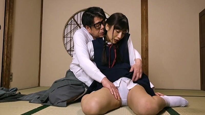 食べられる女 養女・宮原愛子 星奈あい 2枚目