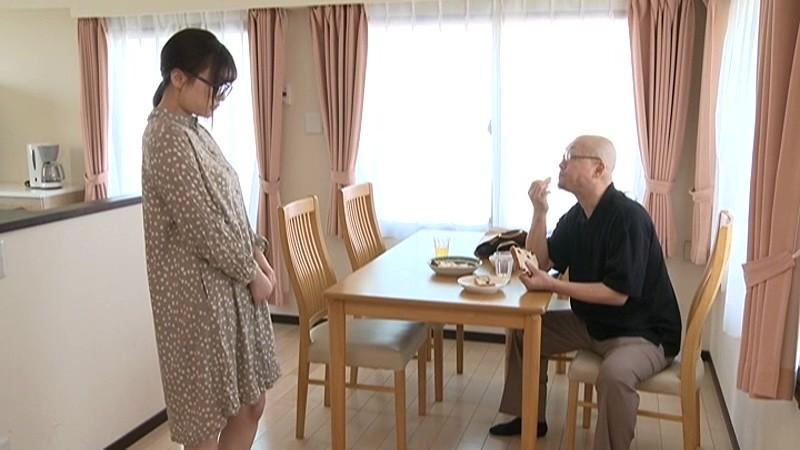 快楽堕ち 早川瑞希 1枚目
