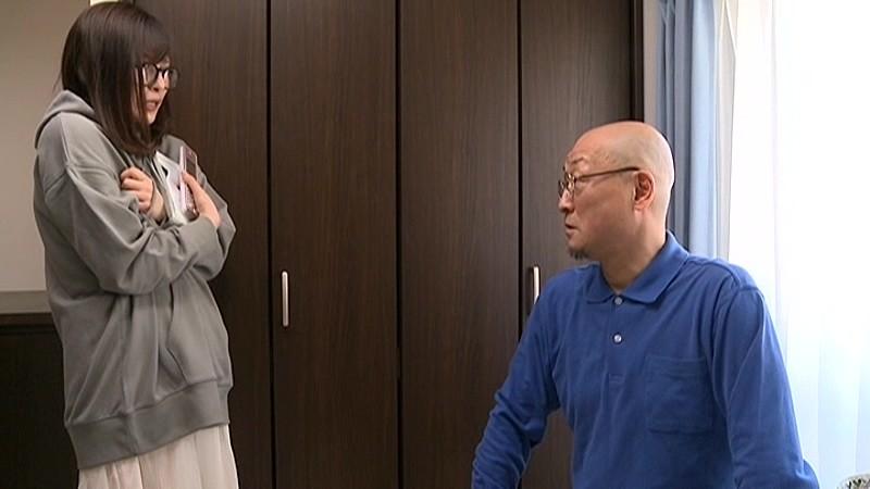 快楽堕ち 早川瑞希 5枚目