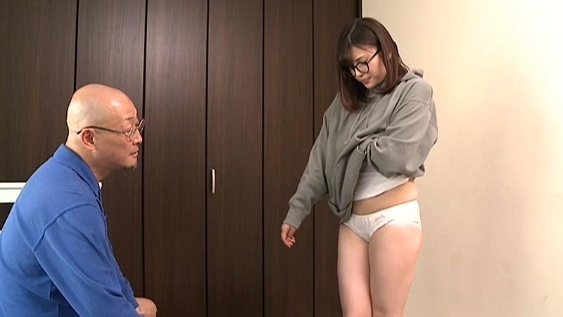 快楽堕ち 早川瑞希 7枚目