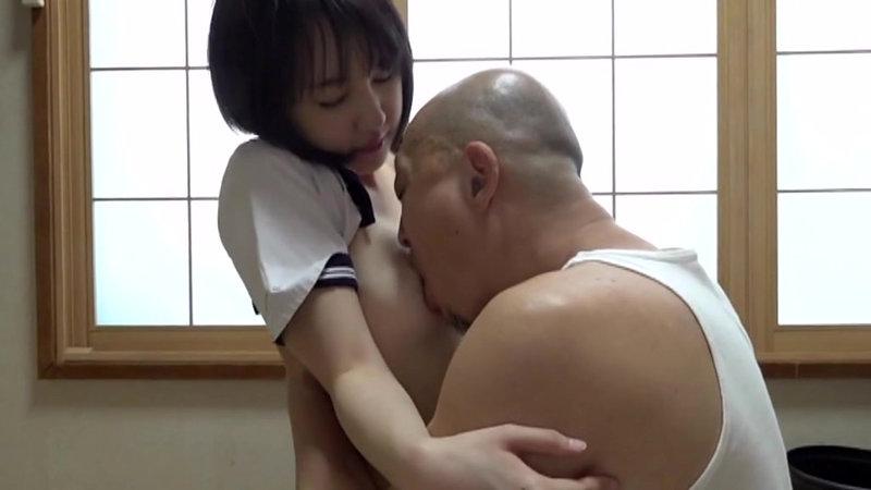 わたしとおじさんの不純な性交