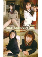HIGH SCHOOL FUCK 大滝明日香 山内しおり みずなあんり 百合野さくら