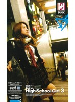Tokyo High School Girl 3 ダウンロード