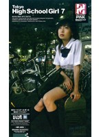 Tokyo High School Girl 7 ダウンロード
