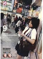 Tokyo High School Girl 9 ダウンロード