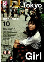 Tokyo High School Girl 10 ダウンロード