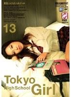Tokyo High School Girl 13 ダウンロード