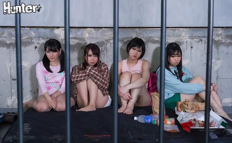 「帰りたくないならウチ来なよ」という甘い言葉に誘われ地下牢に集団監禁された家出少女たち