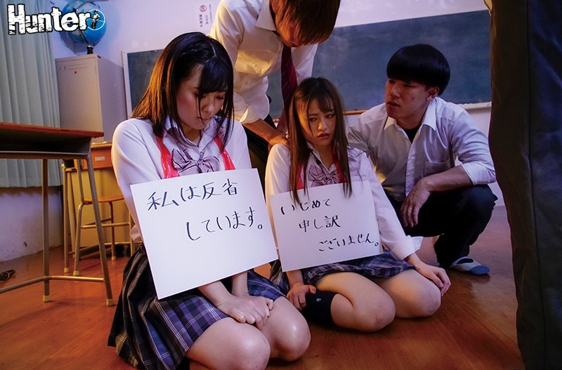 公開処刑 画像8