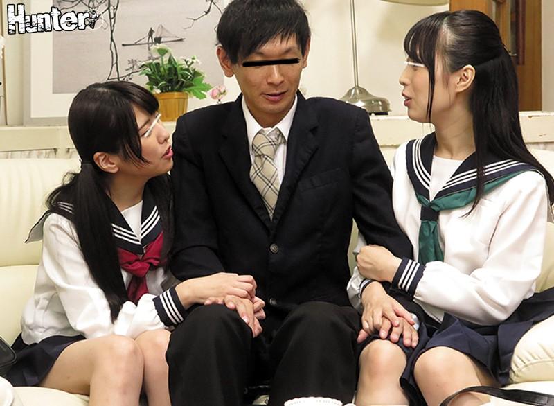 久しぶりに再会した親戚のお兄ちゃんの平田つかさくんを姉妹で取り合い二段ベッドで同時に責められイってしまう - イメージ画像