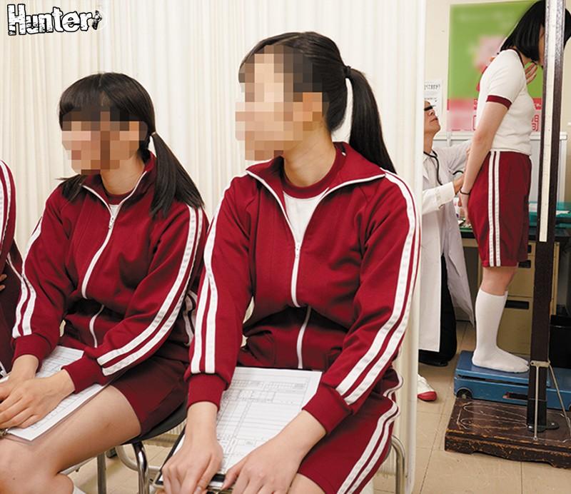 乳首こねくり回し身体測定で発情しまくり女子9人!Vol.2 知り合いのお医者さんにお願いして、女子○生の身体測定に助手として潜入!測定では遠慮なく大胆に女子○生の体を好き放題触りまくって、乳首をこねくり回しまくったら想像以上に女子たちが敏感で感じまくり… の画像13