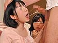 気弱な義妹のお口で喉奥ハードピストンイラマチオ練習していたらパンツにシミが出来るほどのビショ濡れ状態!!喉奥発射したばかりのボクのチ○ポ…