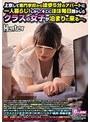 上京して専門学校から徒歩5分のアパートに一人暮らし!しかし、そこにほぼ毎日誰かしらクラスの女子が泊まりに来る…。初めての一人暮らしで悠々…(hunta00684)