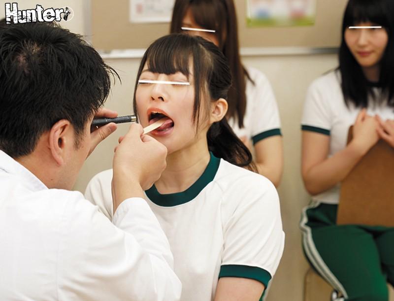 「ダメっ!そんなに乳首を触らないでください…わたし…感じちゃいます…」身体測定中に乳首を何度も何度も触られてしまい、クラスの女子たちが見て… 画像1