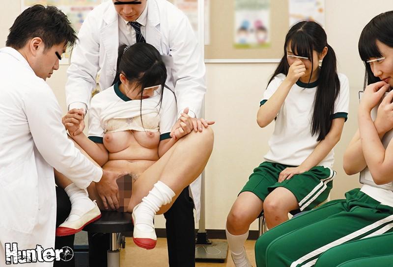 「ダメっ!そんなに乳首を触らないでください…わたし…感じちゃいます…」身体測定中に乳首を何度も何度も触られてしまい、クラスの女子たちが見て… 画像11