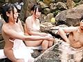 巨乳過ぎる姉と妹と一緒に温泉に入ったらまさかのフル勃起で近親相姦!3 家族旅行で久しぶりに一緒に温泉に入ったら姉と妹の胸が想像以上に巨乳…